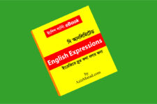 The Unlimited English Expressions