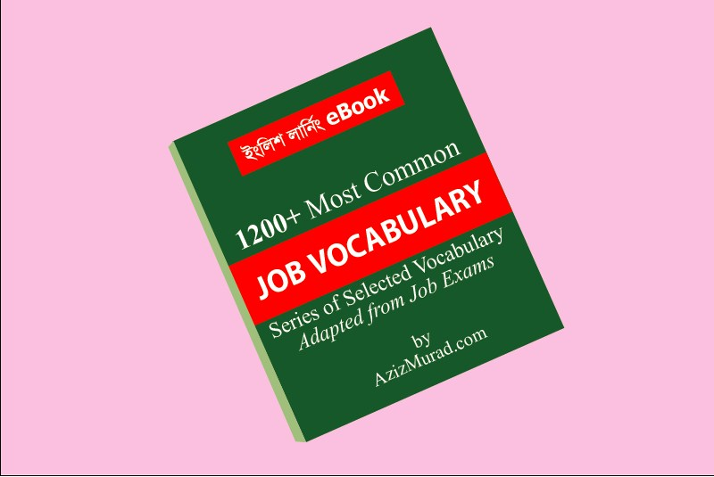 job vocabulary