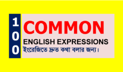100 Common English Expressions