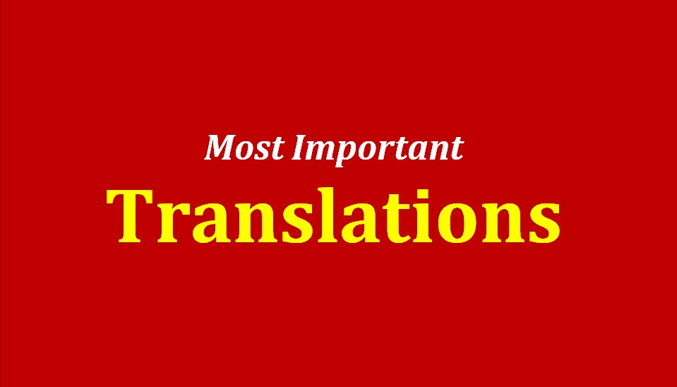 Translations bangla to english