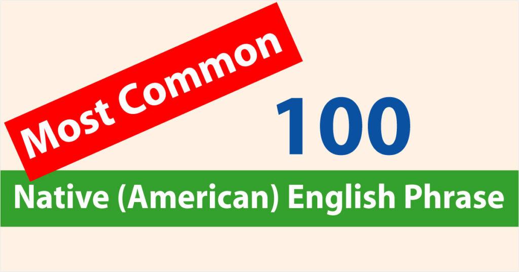 Native-Spoken-English-Phras
