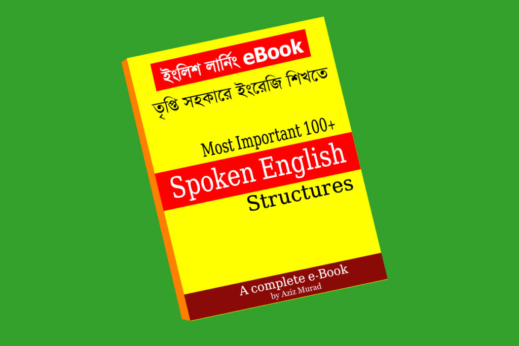 Spoken English Structures
