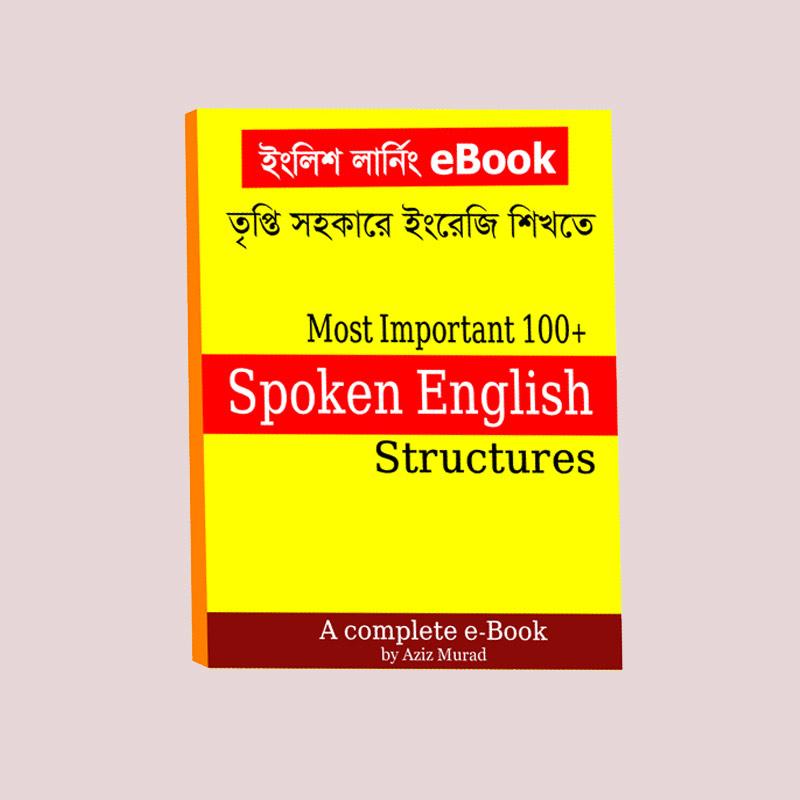 100-spoken-english