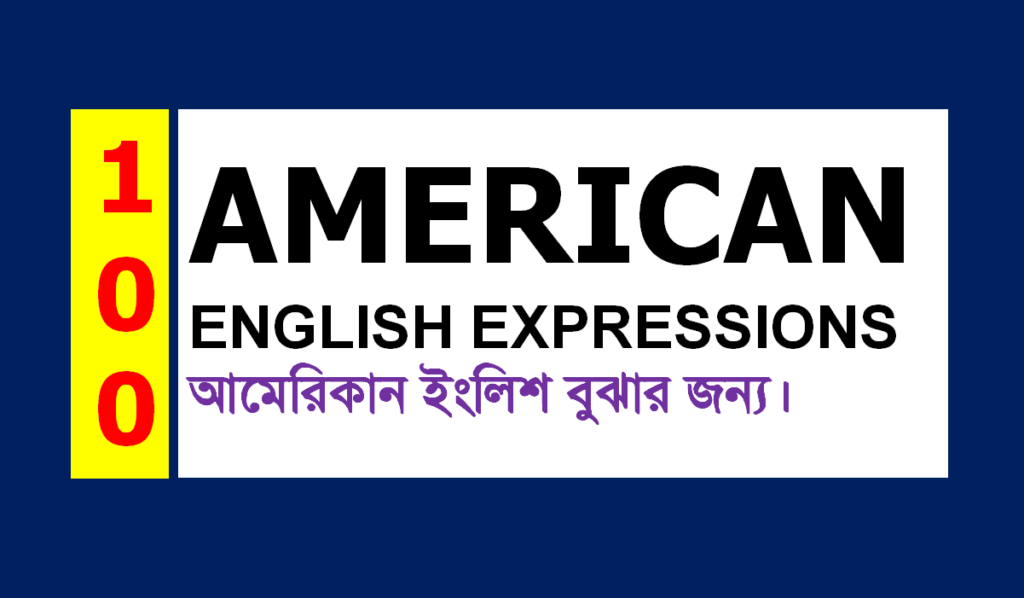 American English Expression