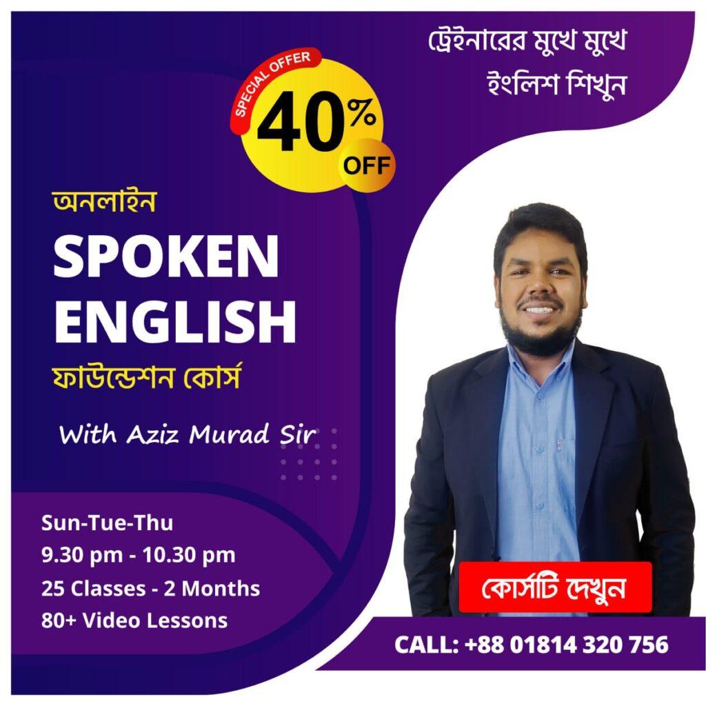 spoken-English-foundation