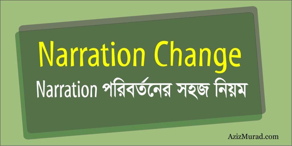 Narration-Change